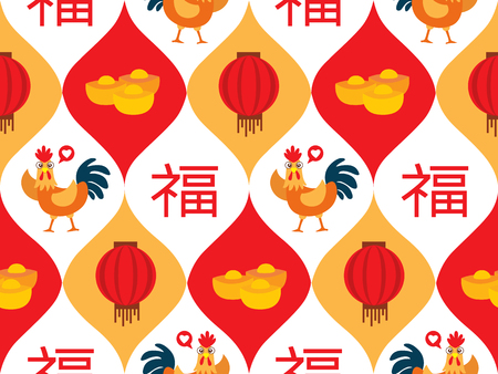 Chinese Rooster Year Seamless