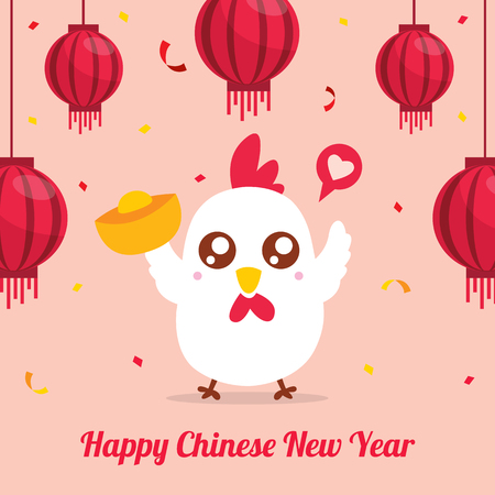 Chinese Rooster Greeting Card Illustration