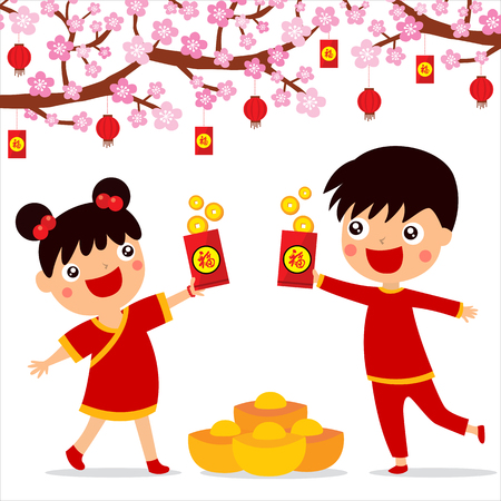 rich couple: Chinese New Year Greeting Card