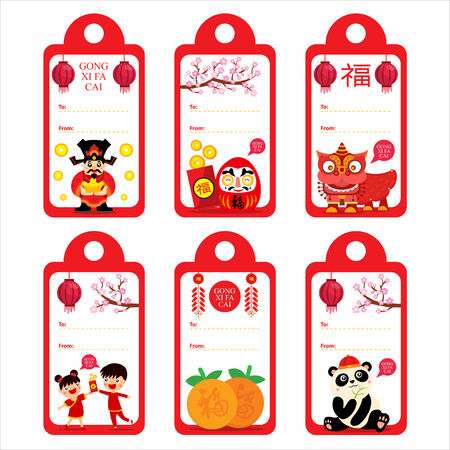 god of wealth chinese new year: Chinese New Year Tag Card