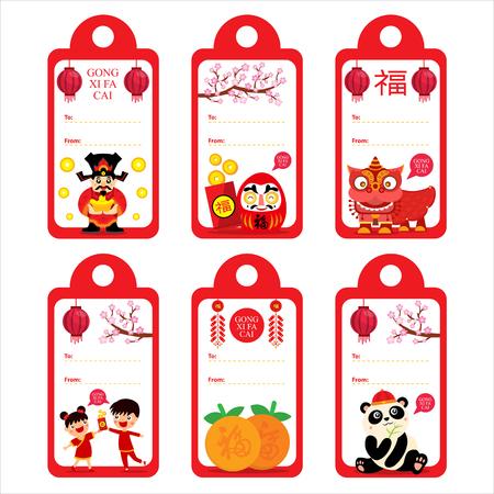 Nouvel An chinois Tag Card Vecteurs