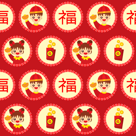 rich couple: Chinese New Year Seamless