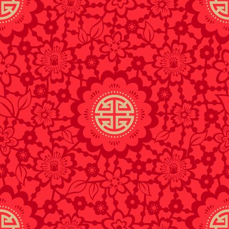 Año Nuevo chino sin fisuras Ilustración de vector