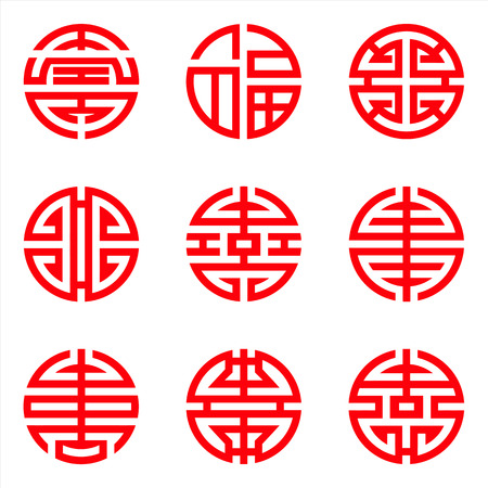 Traditional Chinese lucky symbols for blessing people having a long-life Illustration
