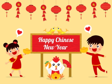 chinese new year card: Chinese New Year Greetings Card