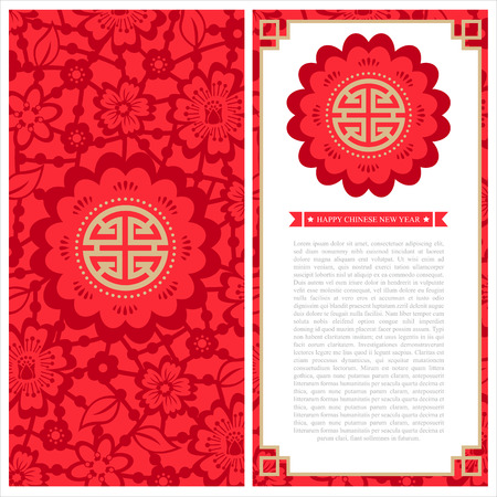 chinese meal: Chinese New Year Invitation Card