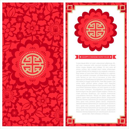 Invitation Nouvel An chinois carte Banque d'images - 63977459