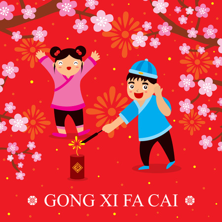 new year card: Chinese New Year Card Illustration