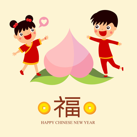 new year card: Chinese New Year Greeting Card