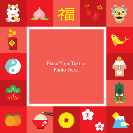 lucky: Chinese New Year Template
