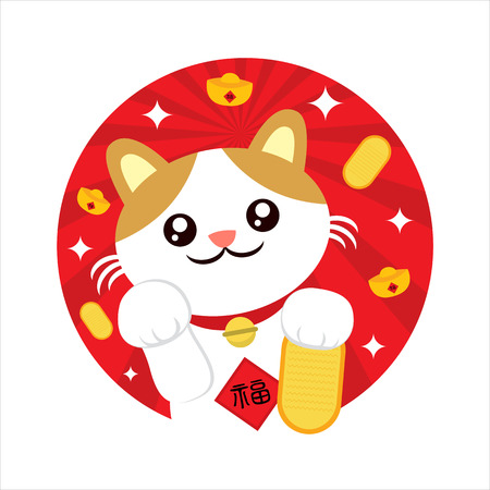 fortune cat: The Lucky Cat Icon