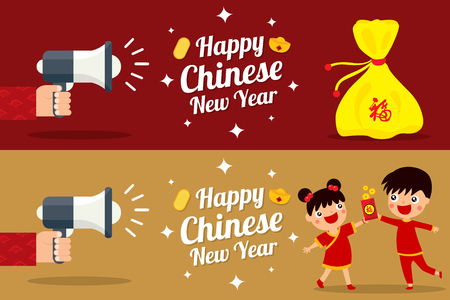 loud speaker: Chinese New Year Greeting Card
