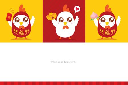 pollo: Plantilla china del Año Nuevo