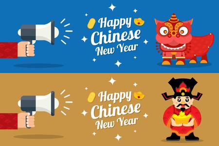 Carte chinoise de voeux du Nouvel An Banque d'images - 64038733