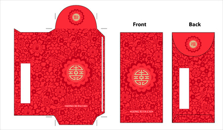 red envelope: Chinese new year red envelope design