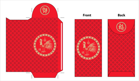 packet: chinese new year red envelope