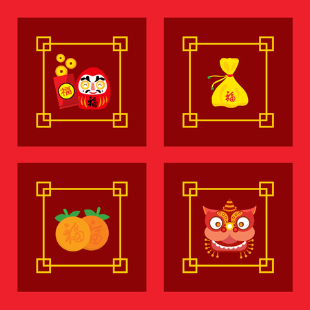 new year decoration: chinese new year decoration