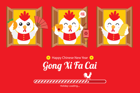 year of the rooster: rooster year greeting card