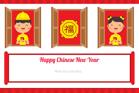 messege: chinese new year greeting card template