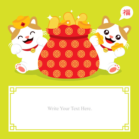 fortune cat: chinese new year invitation card Illustration