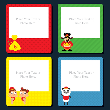messege: chinese new year template card