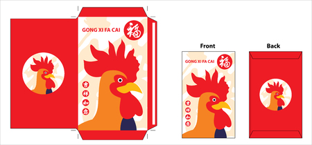 lucky: chinese rooster year packet
