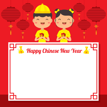messege: chinese new year template