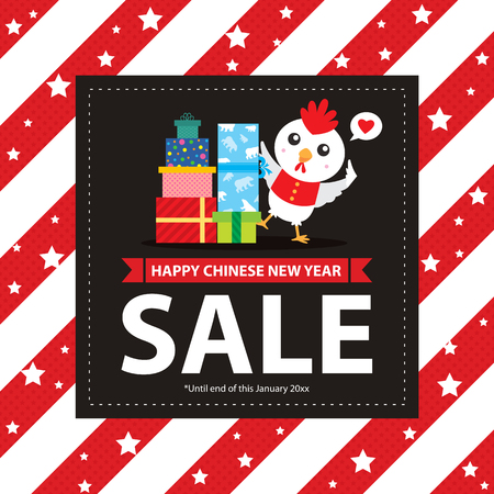 shopping malls: chinese new year sale sign Illustration