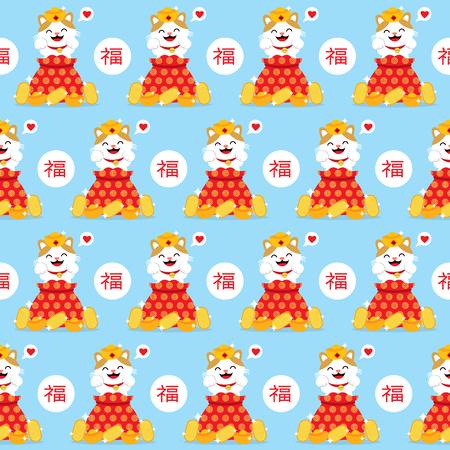 fortune cat: maneki neko lucky cat seamless Illustration