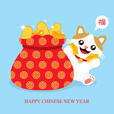 fortune cat: maneki neko lucky cat card