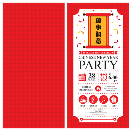 chinese new year invitation party stock vector 89761271