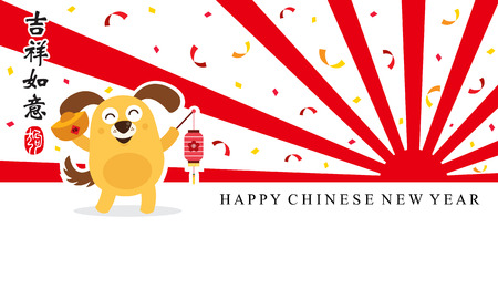 Chinese new year template. Celebrating year of the dog. Illustration