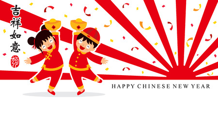 Chinese new year card.