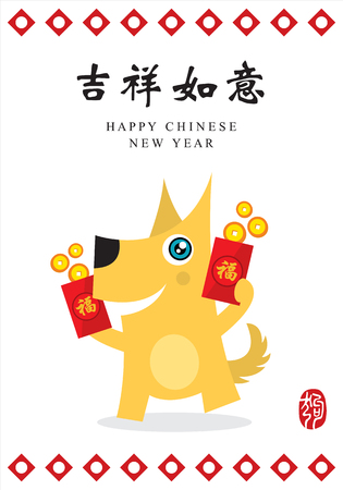 Chinese new year card design template