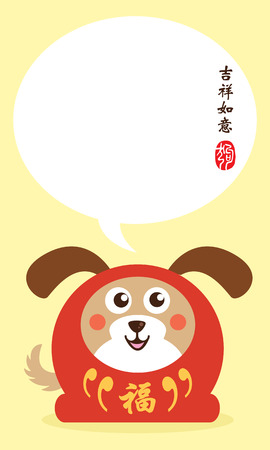 event party: Chinese new year card design template
