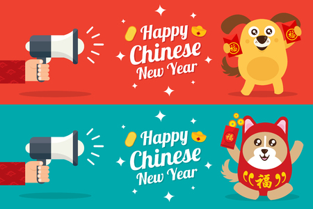 Chinese new year banner. Celebrate year of the dog. Illustration