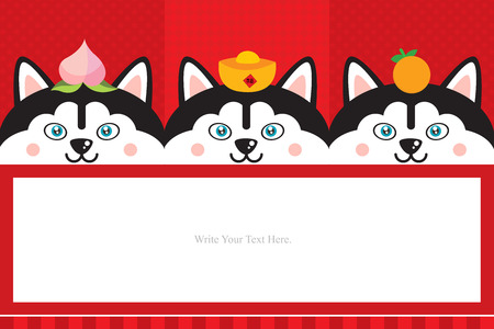 Chinese New Year Template. celebrate year of dog. Vectores