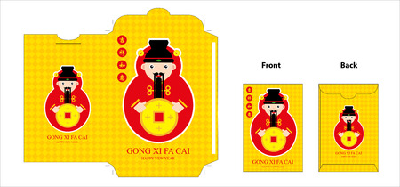 chinese new year yellow packet with money god