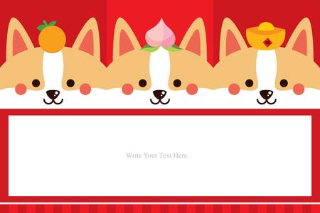 chinese new year invitation card. celebrate year of dog.