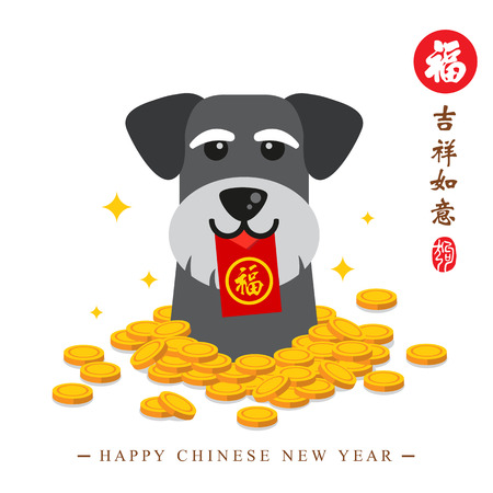 Chinese New Year card. Celebrate year of the Dog.