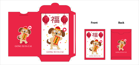 Chinese new year red envelope set