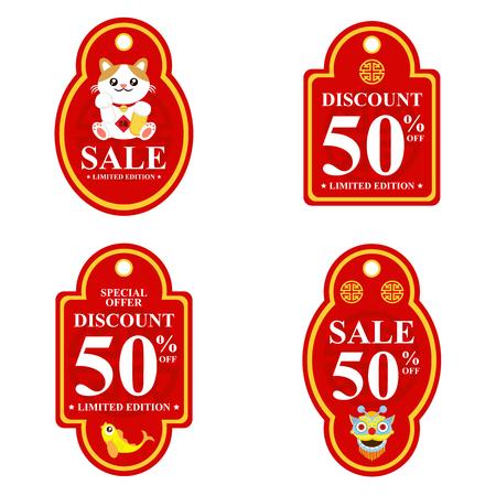 chinese new year price tag Ilustração