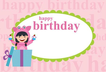 birthday card invitation with kids in animal costume  イラスト・ベクター素材