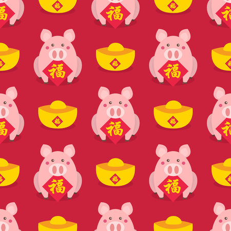 Chinese new year seamless. Celebrate year of pig.