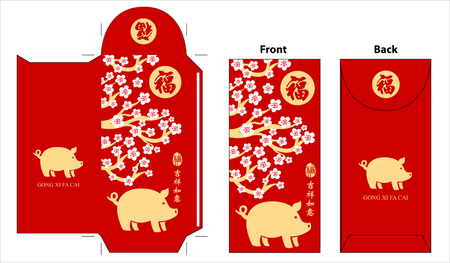 Chinese new year red envelope. Celebrate year of pig.