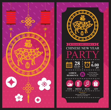 Chinese new year invitation card. Celebration year of pig.