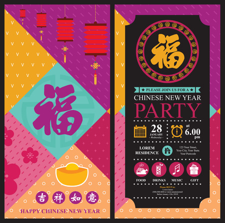 chinese new year invitation card stock vector 110743534