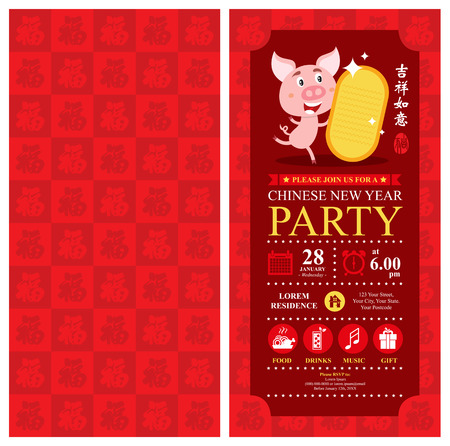 Chinese new year invitation card. Celebrate year of pig.
