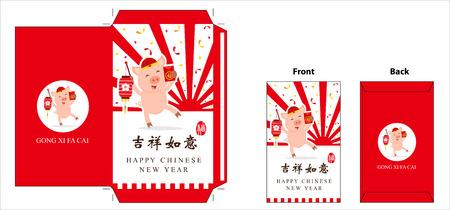 Chinese new year envelope. Celebrate year of pig Ilustração