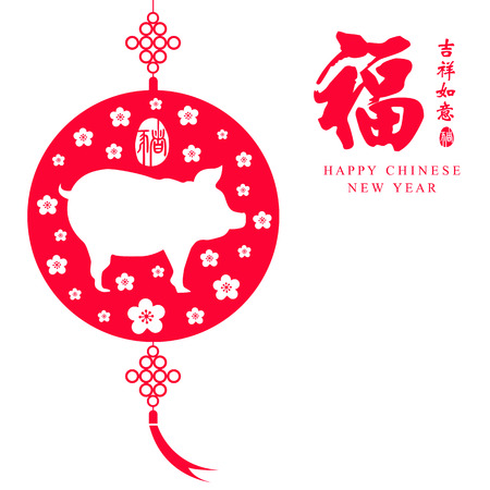 Chinese new year card. Celebrate year of pig.